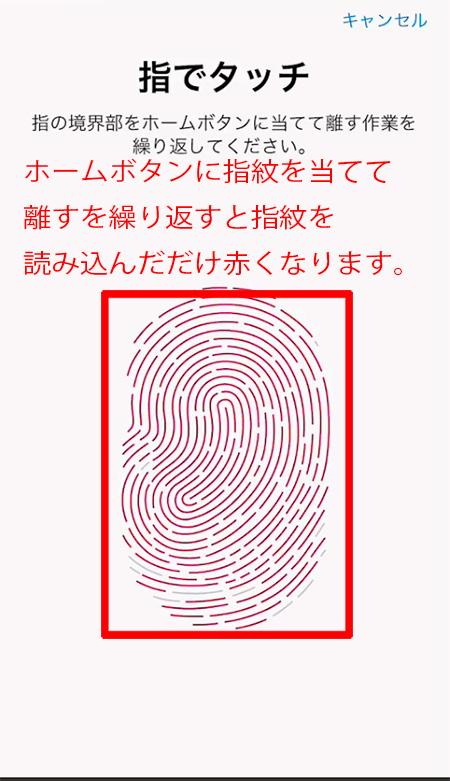 指紋認識をどんどんさせていく